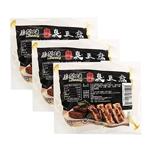 辣味臭豆腐【3点セット】 チルド臭豆腐 辛味 台湾産 間食 冷蔵食品 ご注意:冷凍便と同梱不可