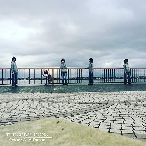 Katsuobushi wo Minaraou