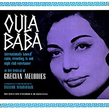 Grecian Melodies (Accompanied by Stellios Makrydakis)