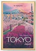 日本を訪問東京旅行キャンバス絵画ヴィンテージ壁の写真風景ポスターとプリント家の装飾のための古典的な建物の写真40x60cmフレームなし