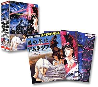 菊地秀行3作品 DVD-BOX