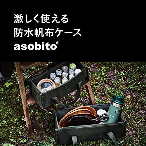 asobito(アソビト)ツールボックスSサイズオリーブ約30cmハンマーペグ収納ケース防水頑丈9号綿帆布キャンプアウトドアab-010OD