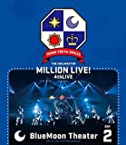 THE IDOLM@STER MILLION LIVE! 4th...[Blu-ray/ブルーレイ]
