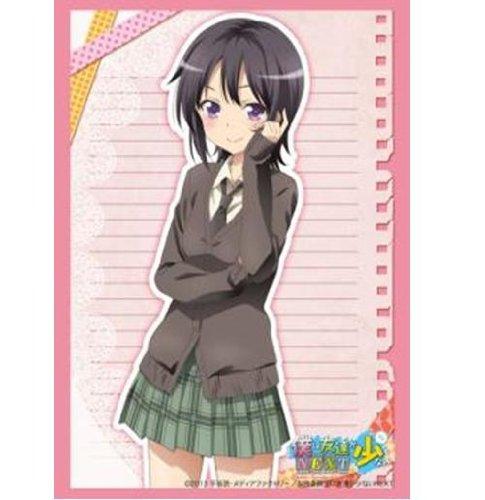 Bushiroad Sleeve Collection High Grade Vol.491 - Boku wa Tomodachi ga Sukunai Next [Yozora Mikazuki]