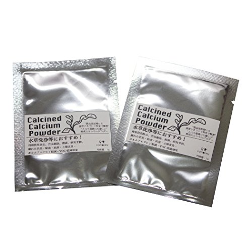 O-O-(オーオー)水草農薬除去剤 【Calcined Calcium Powder】(2個)害虫駆除 殺菌 病気予防 除菌