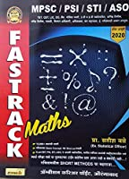 Fastrack Maths - Marathi Paperback 窶 2017