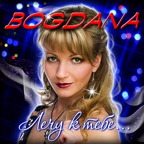 Bogdana