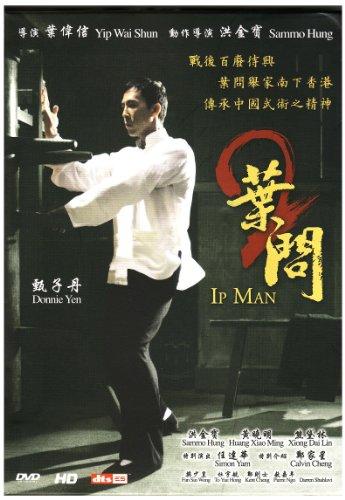 Ip Man 2 [Special Edition]