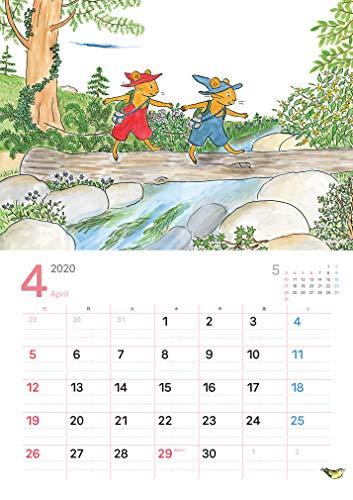福音館書店『ぐりとぐらカレンダー2020』