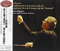 Rogner & Yomiuri Nihon Symphony Orchestra - Beethoven: Symphony Nos.5,6 [Japan CD] KICC-3531 by Rogner & Yomiuri Nihon Symphony Orchestra (2010-10-06)