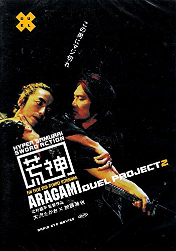 Aragami Duel Project 2 (Einzel-DVD)