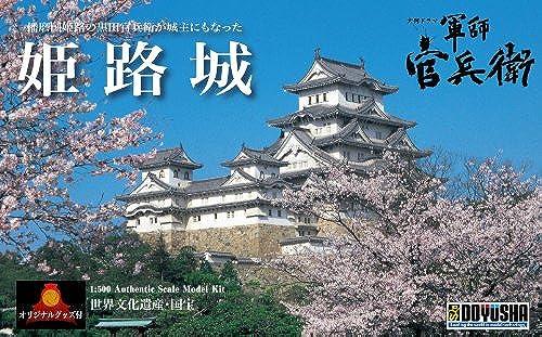 1 500 Standard Edition Kuroda Kanbee Himeji Castle (BeGrünzte Original-Ware mit) (japan import)