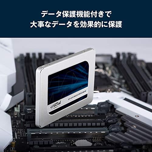 Crucial(クルーシャル)『MX5003DNANDSATAInternalSSD』