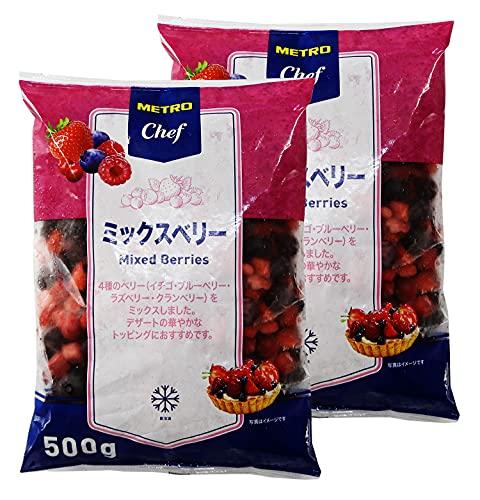 スリーベリー ミックス 500g×2袋 冷凍フルーツ (3種ミックスベリー, 500g×2袋)