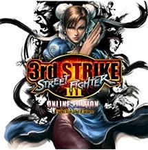 Best street fighter iii third strike soundtrack Reviews