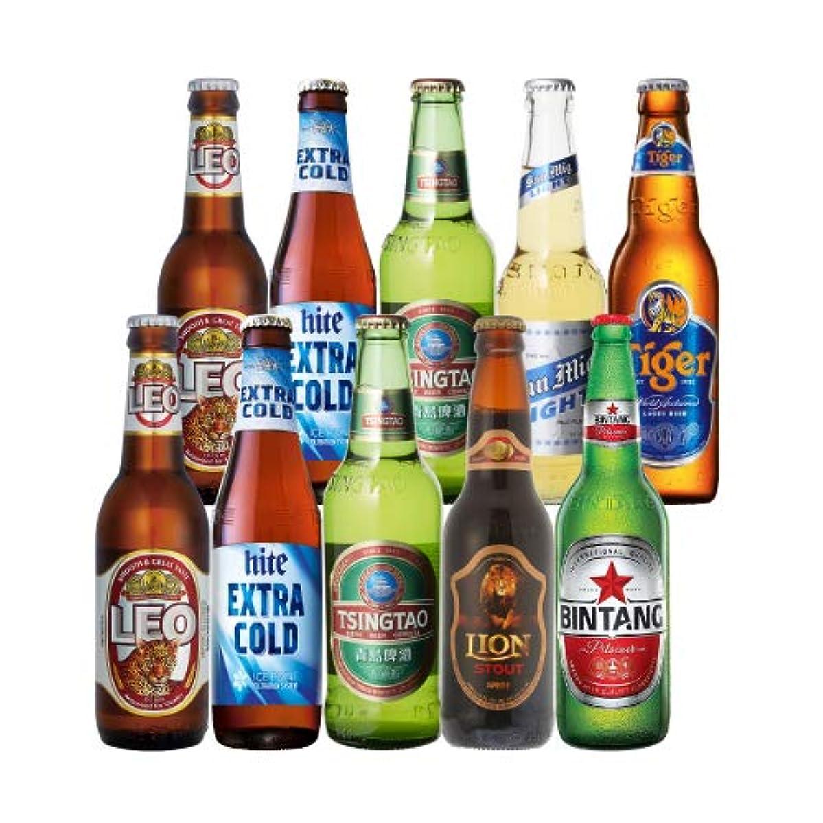 見分けるできれば職業アジア7か国10本セット [アジアビール][送料無料][瓶][ギフト][詰め合わせ][飲み比べ][ビールセット][長S]