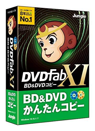 DVDFab XI BD&DVD コピー(BD DVDディスクコピー)