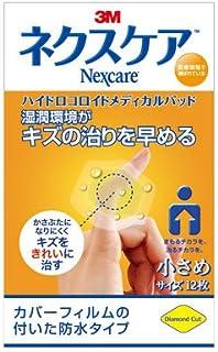 3M ネクスケア ハイドロコロイド(治癒促進タイプ) メディカルパッド 小さめサイズ 12枚入 HCD12S