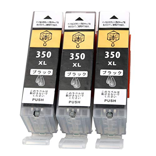 Canon インク キャノンインクカートリッジ 350 互換インク BCI-350XLBK PIXUS: MG7530 MG7530F MG7130 MG6730 MG6530 MG6330 iP8730 MG5630 MG5530 MG5430 MX923 iP7230 iX6830 大容量ブラック3本セット 純正と併用可 【BUNBUN】