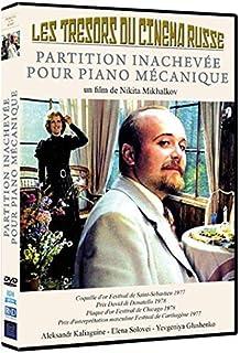 Unfinished Piece for a Mechanical Piano (1977) ( Neokonchennaya pyesa dlya mekhanicheskogo pianino ) ( Unfinished Piece fo...