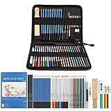 AGPTEK Crayons de Dessin Art Set Professionnel, 53PCS inclus Crayons Aquarellables, Métallique, Croquis et d'autres accessoires