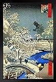 Kaiju at Meguro Drum Bridge Utagawa Hiroshige Art Humor Black Wood Framed Poster 14x20