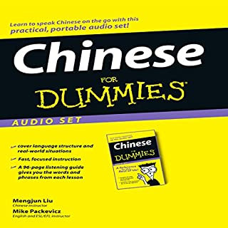 Chinese for Dummies cover art