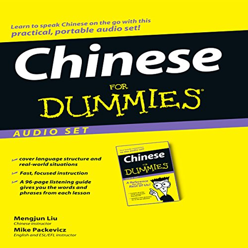 Chinese for Dummies audiobook cover art