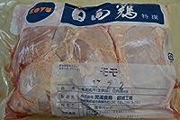 国産 日向鶏モモ肉 地養鶏 (真空パック) 2kg (2000g) ヘルシー タンパク 鳥肉 鶏肉 地鶏 地養鶏 鶏鍋 チキン 業務用