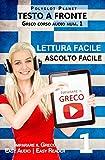 Imparare il greco - Lettura facile | Ascolto facile | Testo a fronte: Greco corso audio num. 1 (Imparare il greco | Easy Audio | Easy Reader)