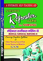 Refresher Course for Nursing in GNM (Solved paper) Medical Surgical Nursing II in Hindi by Dr Dhirendra Kishore