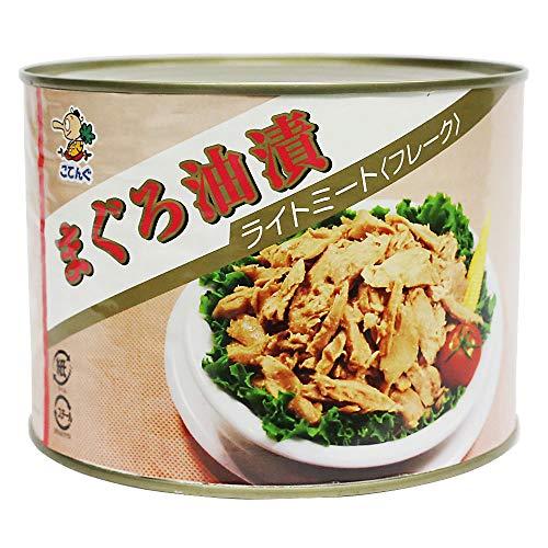 【業務用】 天狗缶詰 まぐろ油漬 ライトミート フレーク 1705g