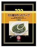 のり屋が作ったスープ 和風味 3袋