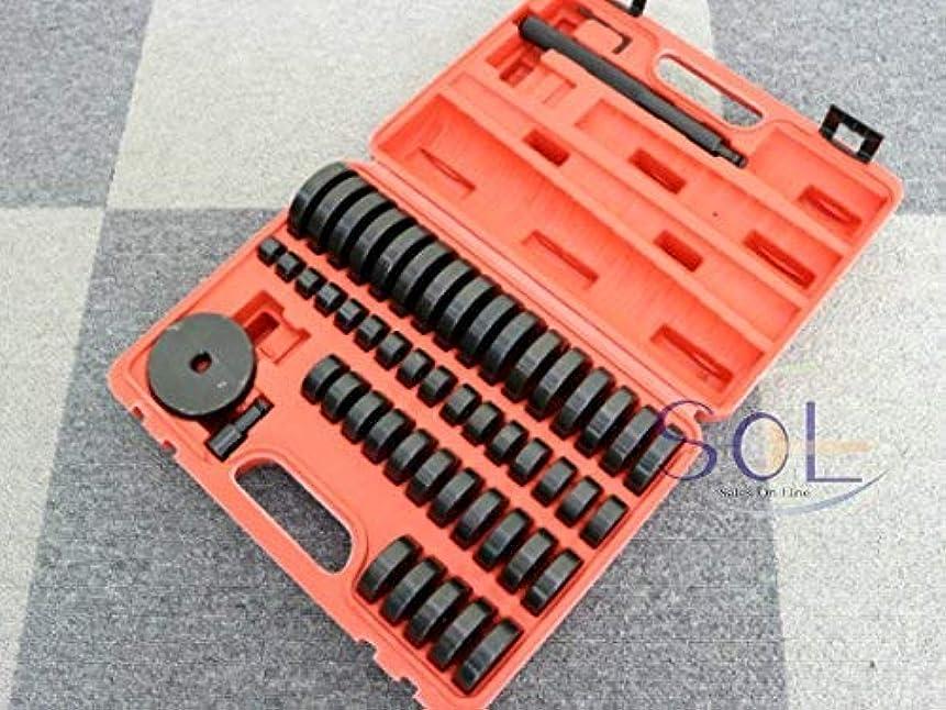 羨望障害自宅で油圧ショッププレス専用 ブッシュ ベアリング圧入ツール 専用工具 51点セット