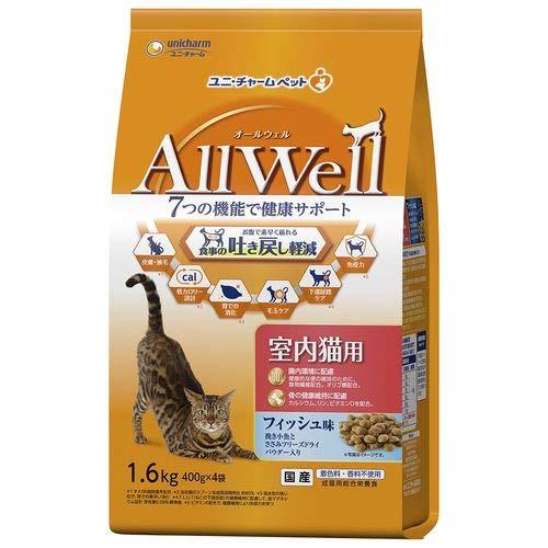 AllWell(オールウェル) 室内猫用 フィッシュ味 挽き小魚とささみ フリーズドライパウダー入り 1.6kg
