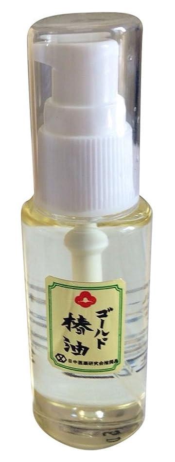 影響堤防チャンス舞椿天然ゴールド椿油 50ml 純天然椿油100% (全成分ツバキオイル)