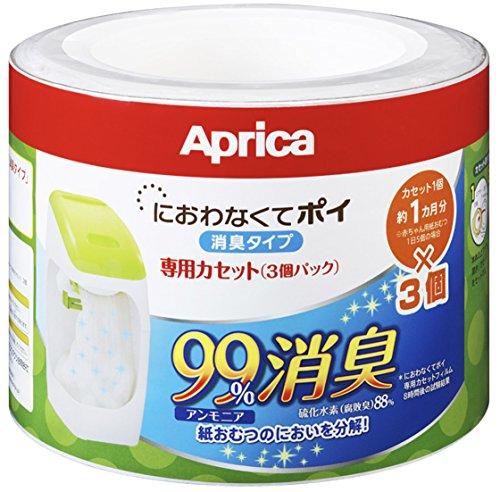 スマートマットライト Aprica (アップリカ) 紙おむつ処理ポット におわなくてポイ 消臭タイプ 専用カセット 3個パック 09124 「消臭」・「抗菌」・「防臭」可