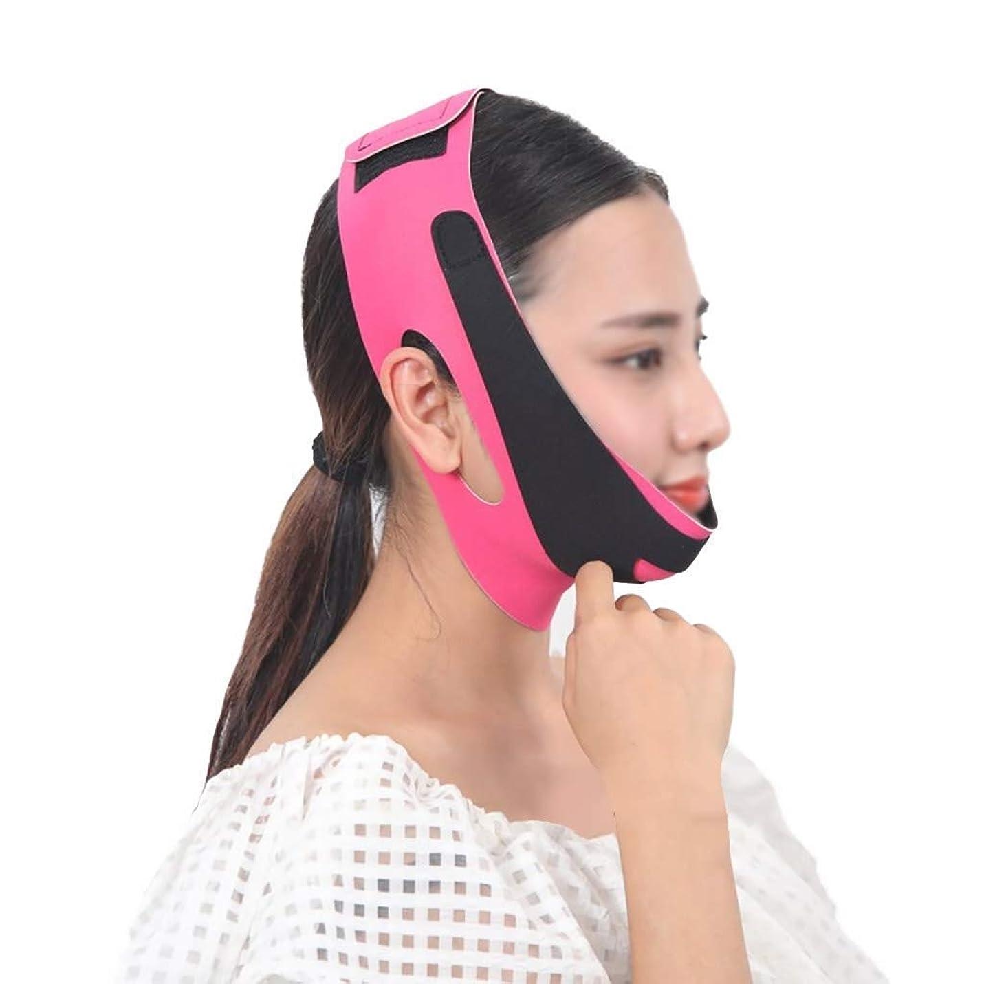 ブロック仮定意図的フェイスアンドネックリフト術後弾性フェイスマスク小さなV顔アーティファクト薄い顔包帯アーティファクトV顔ぶら下げ耳リフティング引き締め薄い顔アーティファクト