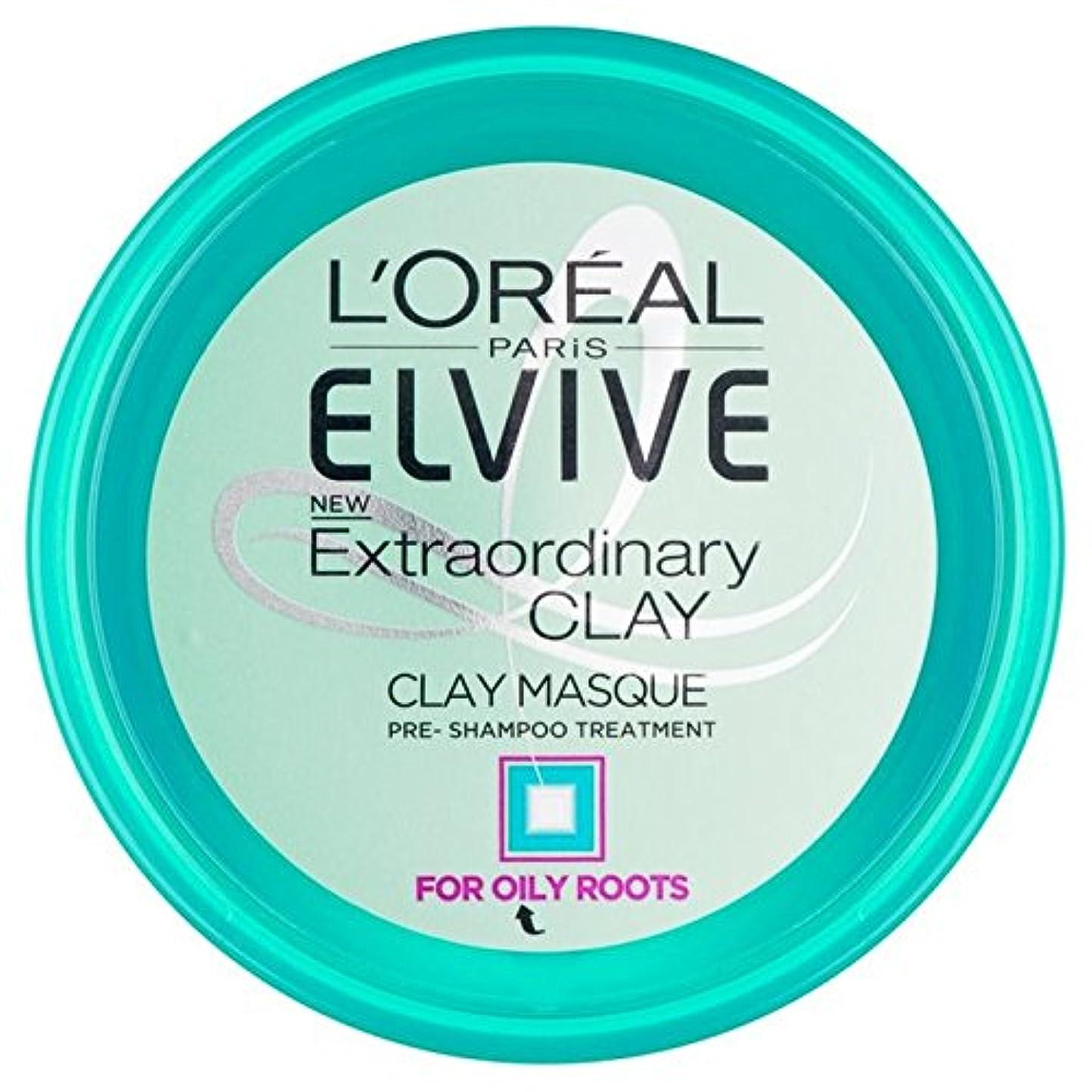 自発的書き込み争うロレアルパリ臨時粘土仮面前シャンプートリートメントローション150 x4 - L'Oreal Paris Elvive Extraordinary Clay Masque Pre Shampoo Treatment 150ml (Pack of 4) [並行輸入品]