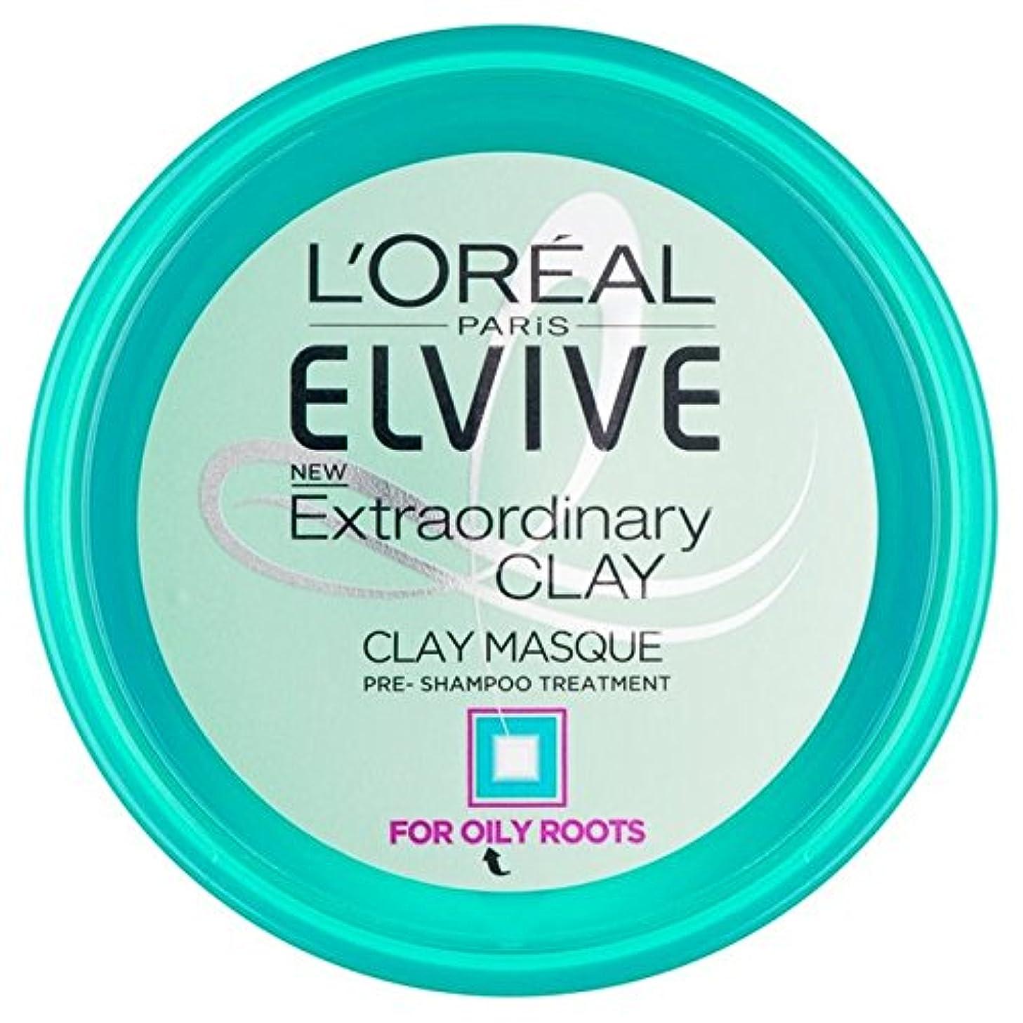 酸化するコテージピカソL'Oreal Paris Elvive Extraordinary Clay Masque Pre Shampoo Treatment 150ml - ロレアルパリ臨時粘土仮面前シャンプートリートメントローション150 [並行輸入品]