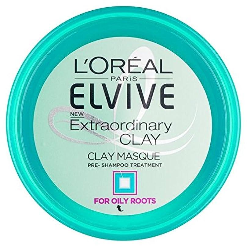 憤る緑刃ロレアルパリ臨時粘土仮面前シャンプートリートメントローション150 x4 - L'Oreal Paris Elvive Extraordinary Clay Masque Pre Shampoo Treatment 150ml (Pack of 4) [並行輸入品]