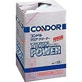 コンドル(山崎産業) 床用洗剤 フロアクリーナー ツインパワー 18L C301-18LX-MB