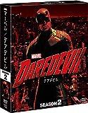 マーベル/デアデビル シーズン2 コンパクトBOX[DVD]