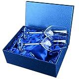 MIVPD 350 Ml Copas Vino Tinto Personalizado 2 Set Wine Glasses con Mensaje Cristal Decoraciones Regalos Cmpleaños Aniversario Boda Navidad Familia Amigo Cumpleaños Fiesta Aniversario Irrompible