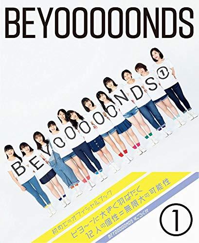 BEYOOOOONDS オフィシャルブック 『 BEYOOOOONDS 1 』