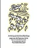 Arte Artístico de Estilo Cueva Paleolítico páginas con líneas para escribir dibujos en blanco y negro para colorear o decorar por la artista Grace ... (LIBROS EN ESPAÑOL - BOOKS IN SPANISH)