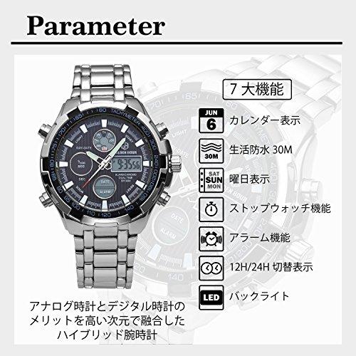 『[バロンズ] 腕時計 メンズ クロノグラフ 日本製クォーツ 防水 夜光 アラーム アナデジ表示 (02-ホワイト)』の6枚目の画像