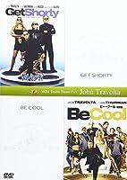 ゲット・ショーティ+ビー・クール(初回生産限定) [DVD]