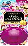 液体ブルーレットおくだけアロマ 心ときめくプリンセスアロマの香り つけ替用 70ml