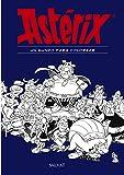 Astérix. Un mundo para colorear (Castellano - A Partir De 10 Años - Astérix - Especiales)